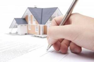 Технічна інвентаризація та експертна оцінка майна в тернопільському міському бюро технічної інвентарихації