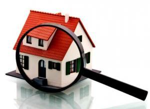 послуга проведення ескпертної оцінки майна у тернополі у міському бюро технічної інвентаризації